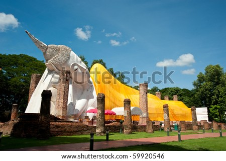 Sleep buddha at Khuninthapramul temple, Angthong, Thailand - stock photo