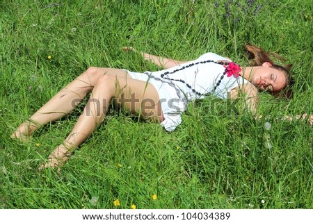 sleeping in the nature - stock photo