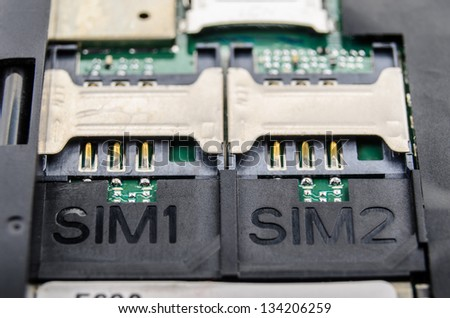 Slot for dual SIM cards. Photo Close-up - stock photo