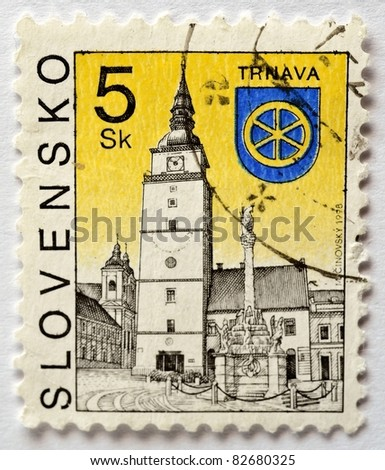 SLOVAKIA - CIRCA 1994: a stamp from Slovakia shows image of a church in Trnava, circa 1994