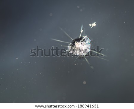 Small crack in windshield. Selective focus. - stock photo