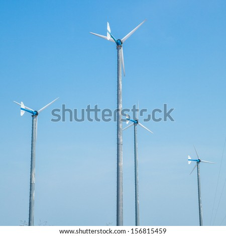 small electric wind mill farm in thailand
