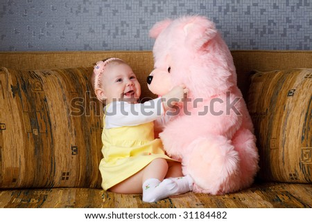 small girl with big present - stock photo