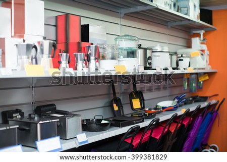 Small household appliances section at hypermarket - stock photo