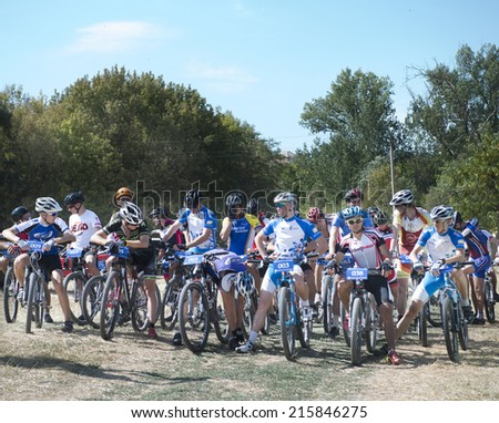 Small Mishkino. Russia. September 7 2014 Cup velovsportu, X-Country Cup 2014   Small Mishkino Rostov region Rgossiya September 7, 2014  - stock photo
