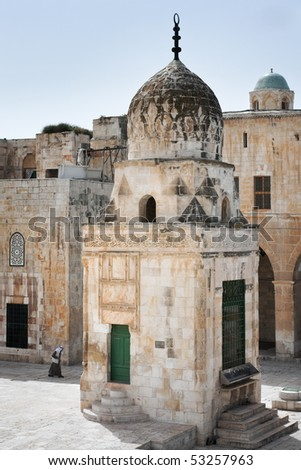 Small mosque on the Temple mountain, old Jerusalem, Israel