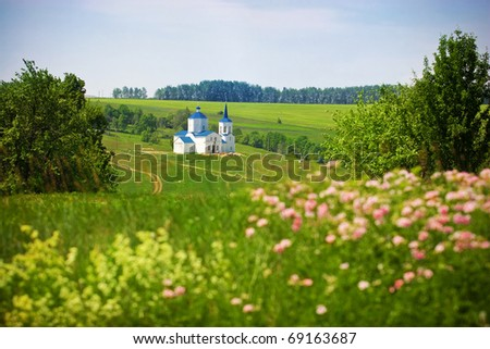 Small old church in a Russian country - stock photo