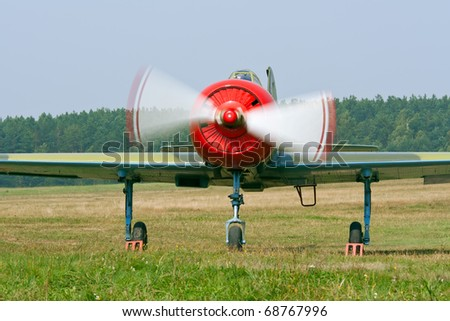 Small plane before take-off - stock photo