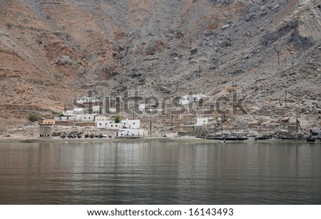 Small remote village in Musandam Peninsula Oman - stock photo