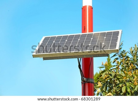 Small solar panel - stock photo
