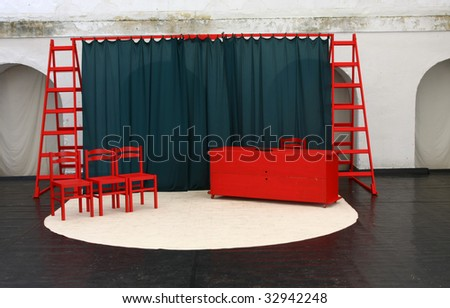 Small stage - stock photo