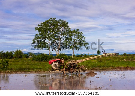 small tractor for farming. - stock photo
