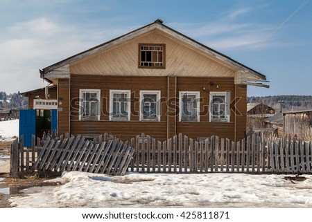 Small traditional Russian house spring village