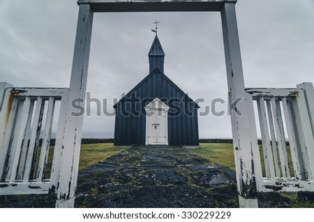small wooden church in Iceland