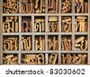 small wooden letters of the thai alphabet sorted by character in compartments in carpenters shop bangkok thailand - stock photo
