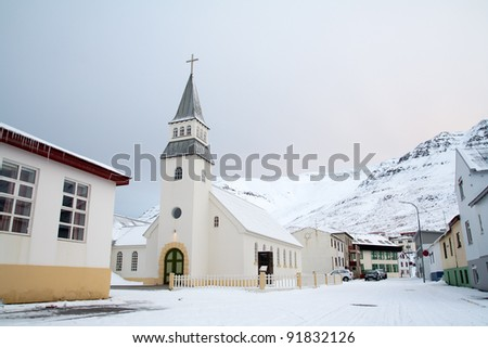 Smallfishing town in Iceland - stock photo
