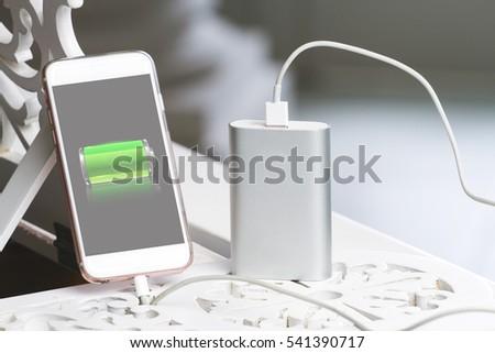 Smartphone Powerbank S Symbol Mobile Energy Stock Photo Royalty