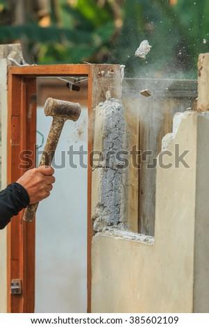 Smashed building,Smashed ,building,destroy - stock photo