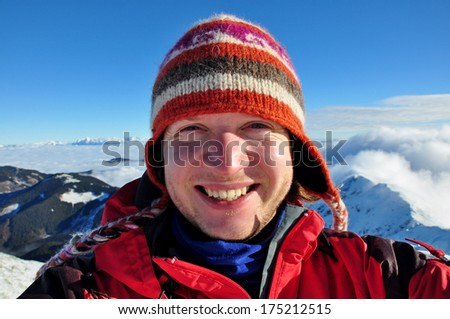 smile hiker in the mountains  - stock photo