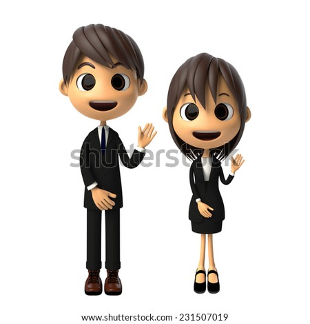 Smile of business people - stock photo