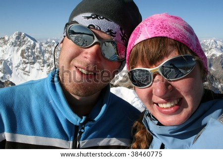 Smile on a top. - stock photo