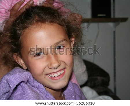 Smiling Alaska Native Girl - stock photo