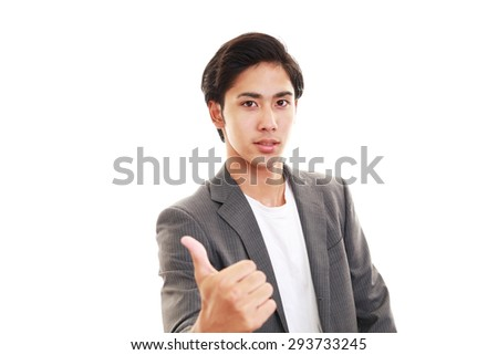 Smiling Asian man - stock photo