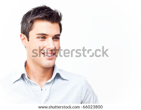 smiling attractive young man portrait - stock photo