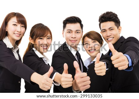 smiling business people with thumbs up - stock photo