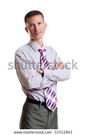 smiling businessman portrait over white - stock photo