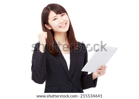 smiling businesswoman with the tablet - stock photo
