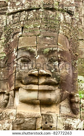 Smiling faces in the Temple of Bayon