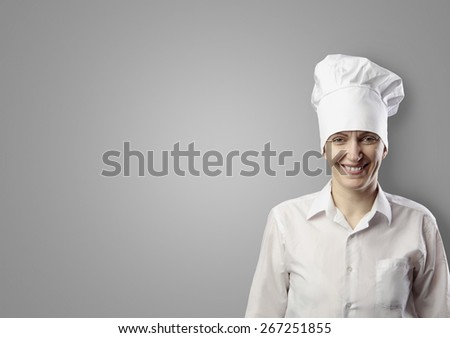 smiling woman chef - stock photo
