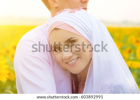 sunflower muslim dating site Register for free today to meet singles on our muslim dating site at eharmony,  we take pride in matching you with the most compatible people in your area.