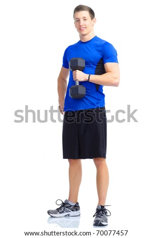 Smiling young strong  man. Isolated over white background - stock photo