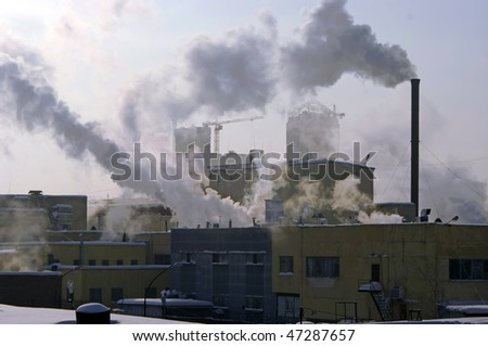 smoke from the chimney of the plant