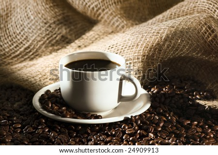 smoking hot cup of coffee - stock photo