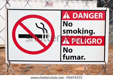 Smoking prohibited sign at the Entrance of a Construction Site - stock photo