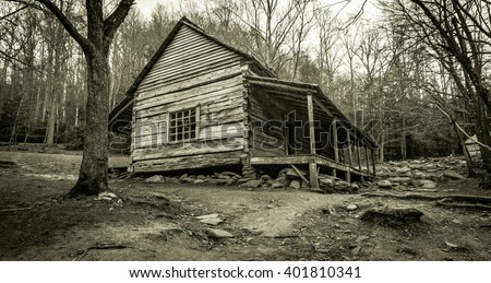 Pigeon forge stock images royalty free images vectors for Privately owned cabins in the smoky mountains