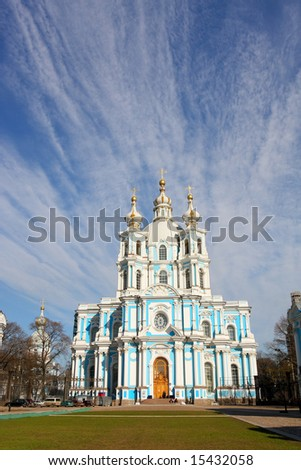 Smolny a cathedral in morning St-Petersburg