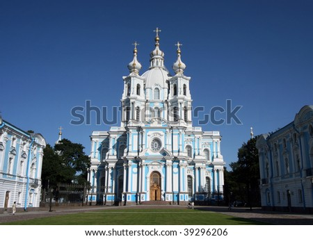 Smolny Cathedral in St. Petersburg - stock photo