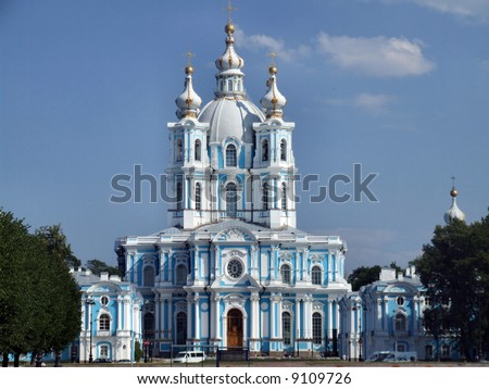 Smolny Cathedral in St. Petersburg, Russia. Famous landmark.