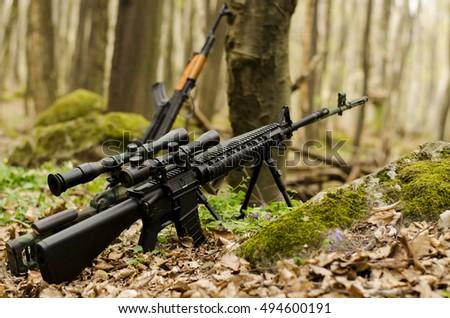 скачать бесплатно игру Sniper - фото 4