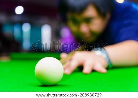 Snooker Game - stock photo