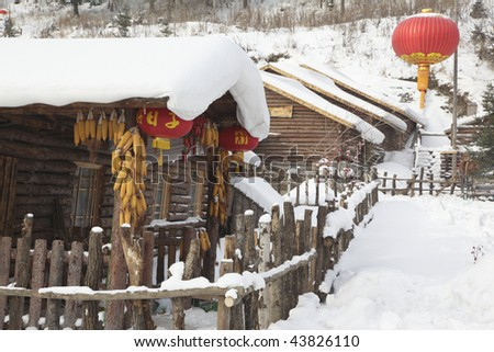 snow and house in the northeast of china - stock photo