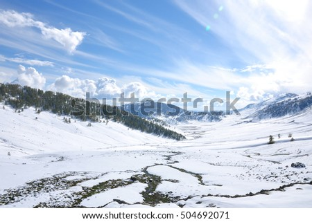 Snow mountain, the mountain scenery