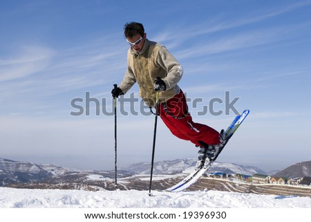 Snow Skier Against Blue Sky