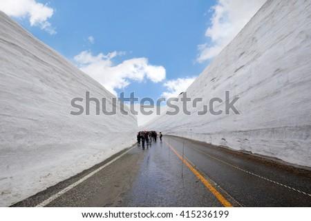 Snow Wall in Kurobe Alpine Route, Tateyama Japan - stock photo
