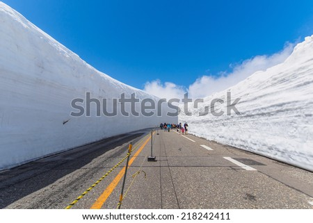 Snow wall,Tateyama Kurobe Alpine Route, Japanese Alps in Japan - stock photo