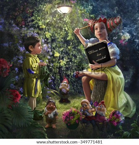 "Snow White and the Gnomes. Translation of the text on the book: ""School of Magic for Dummies"" - stock photo"